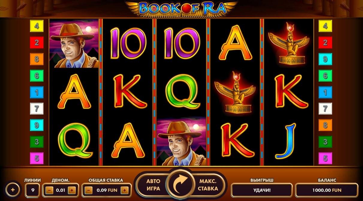 Книги игровые автоматы играть бесплатно и без регистрации игровые автоматы бесплатно играть не скачивая